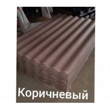 Шифер цветной коричневый (Сухой Лог) 1750*1130*5,2мм