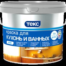 Краска для ванных комнат и кухонь ПРОФИ A 4,5л ТЕКС