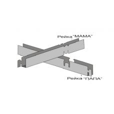 Элемент 50*50*600*40мм П 3312 (металлик матовый) D2 алюм.0,38мм