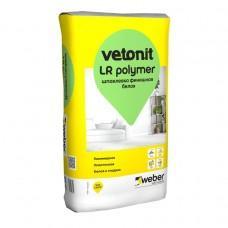 Шпаклевка полимерная weber LR polimer, 20кг