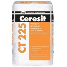 Шпаклевка фасадная финишная Церезит СТ225, серая, 25кг
