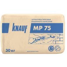 Штукатурная смесь машинного нанесения Кнауф МП-75, 30кг