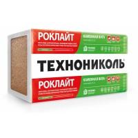 Утеплитель базальтовый Роклайт 30кг/м3 (1200*600*50х8)