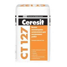 Шпаклевка Церезит СТ127 полимерная для внутренних работ белая, 25кг