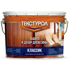 Деревозащитное средство Текстурол классик Калужница, 10л