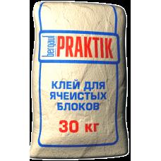 Клей для ячеистых блоков Бергауф Практик морозостойкий, 30кг