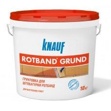 Грунтовка Кнауф Ротбанд-Грунд для ячеистых оснований, 10кг