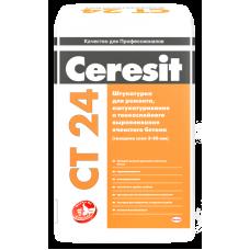 Штукатурка для ячеистого бетона Церезит СТ24, 25кг