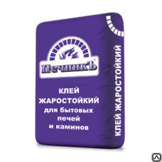 Клей жаростойкий для бытовых печей и каминов Печникъ, 10кг