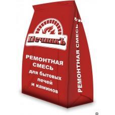 Ремонтная смесь для бытовых печей и каминов Печникъ, 10кг