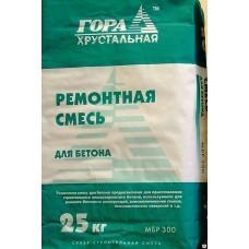Ремонтная смесь для бетона МБР500, 25кг