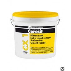 Блиц-цемент для остановки водопритоков Церезит СХ1, 2кг