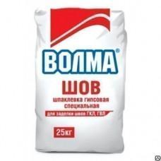 Шпатлевка Волма-Шов, 25кг