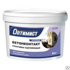Грунтовка Бетонконтакт Оптимист для наружных и внутренних работ, 6кг