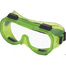 Защитные очки с регулируемой вентиляцией