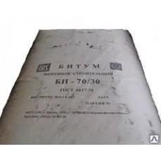 Битум БНД 90/130, 5 тонн