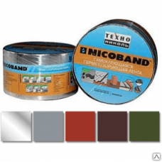 Самоклеющаяся герметизирующая лента коричневая Никобенд (0,30*10,0 м)