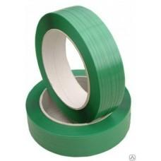 Лента ПЭТ зеленая 15,5*0,89 1250м