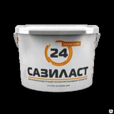 Сазиласт24 (15кг+1,5-компл)