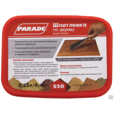 Шпаклевка по дереву Парад S50 береза, 0,4кг