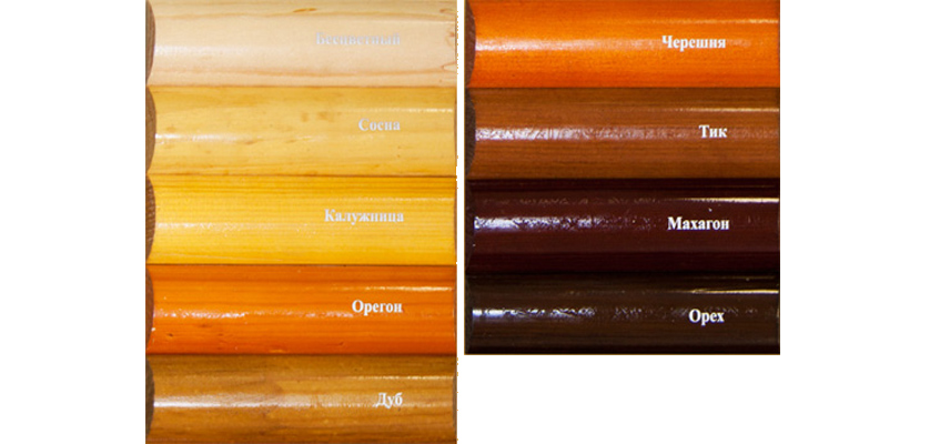 Текстурол Лазурь цветовая гамма