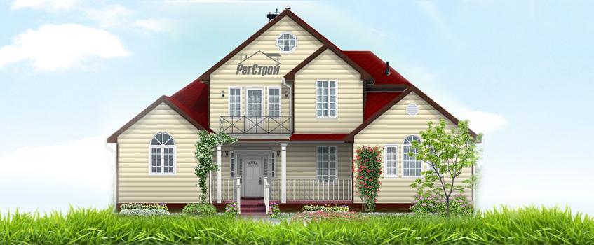 Блок хаус купить в Екатеринбурге