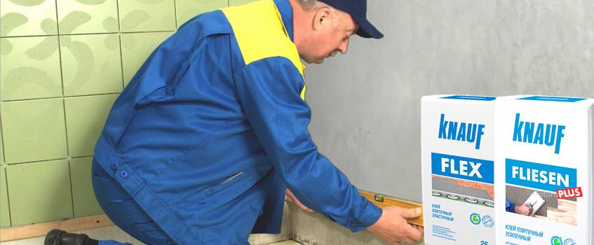 Клей для плитки Кнауф в Екатеринбурге