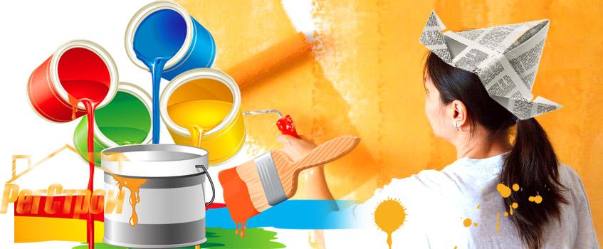 применения водоэмульсионных красок
