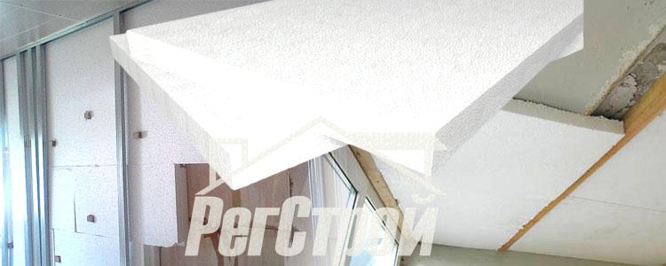 Купить пенопласт 50 мм в Екатеринбурге